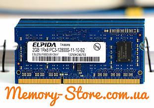 Оперативна пам'ять для ноутбука Elpida DDR3 2Gb PC3-12800s 1600MHz, sodimm