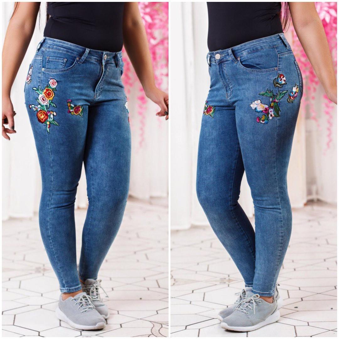 Рваные женские джинсы батал 26-30разм.