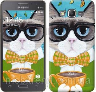 Чехол на Samsung Galaxy Grand Prime G530H Cat&Coffee
