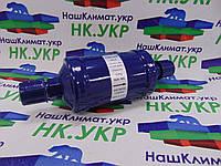 """Фильтр осушитель SEK-165 S (5/8"""" пайка)"""