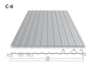 Профнастил С-6 цинк  (0,7 мм)