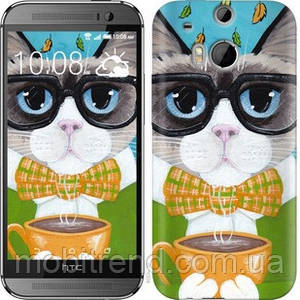 Чехол на HTC One M8 dual sim Cat&Coffee