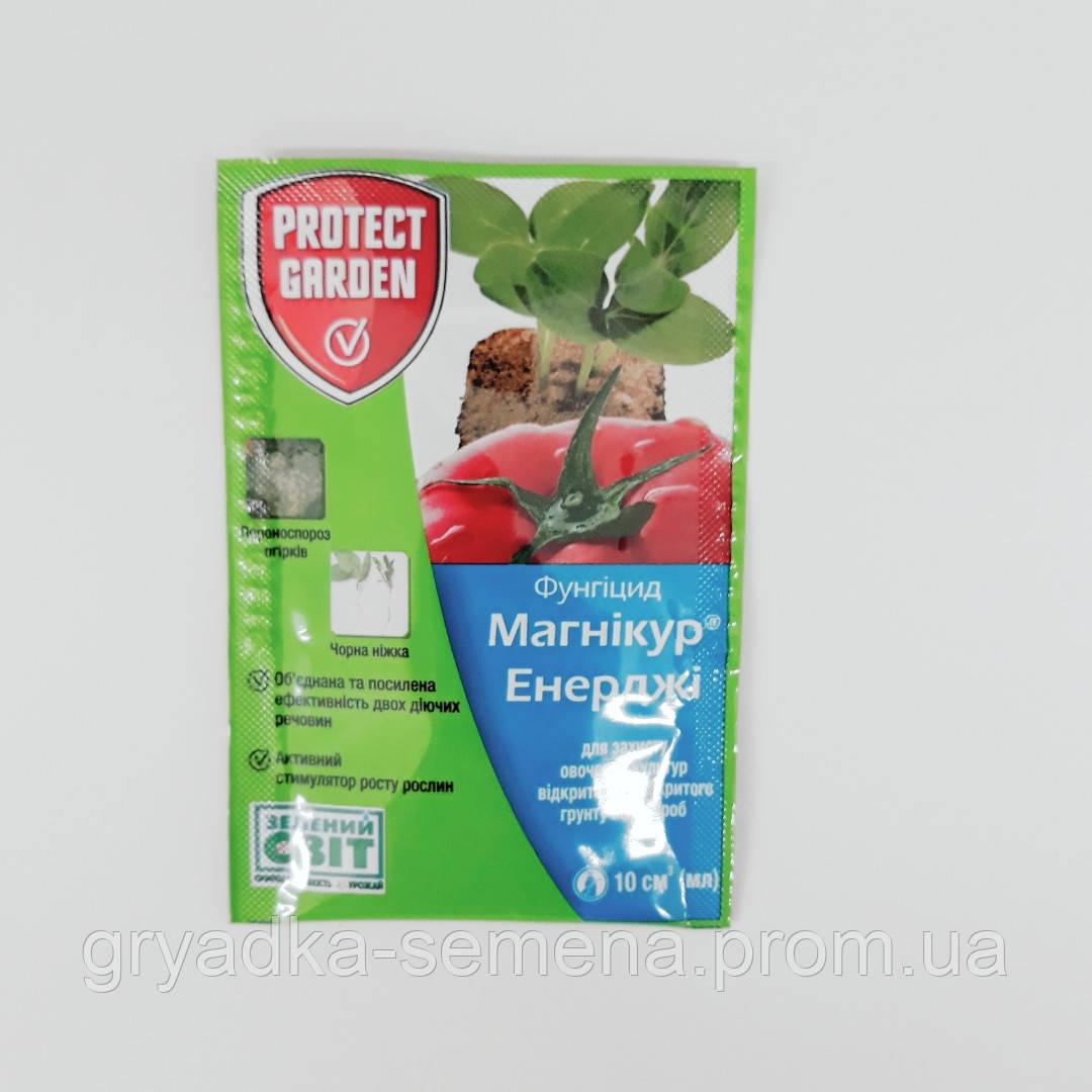 Фунгицид Магникур ® Энерджи в.р.к. Protect Garden 10 мл