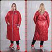 Женское плащевое демисезонное Пальто в больших размерах 10uk1451, фото 2