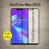 Защитное стекло 2.5D на весь экран (с клеем по всей поверхности) для Zenfone Max (M2)