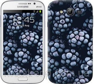 Чехол на Samsung Galaxy Grand Neo I9060 Морозная ежевика