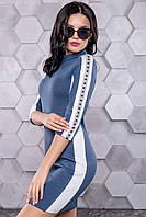 Облегающее Демисезонное Платье с Белыми Вставками Синее S-XL