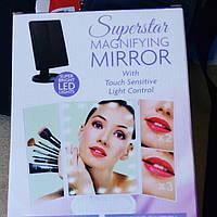 Дзеркало з LED підсвічуванням для макіяжу Superstar Magnifying Mirror, фото 1