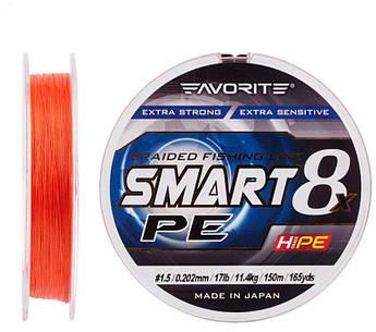 Шнур Favorite Smart PE 8x 150м (red orange) диаметр в ассортименте