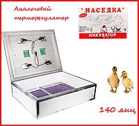 """Инкубатор """"Наседка"""" 140 яиц (аналоговый терморегулятор) механический переворот, фото 1"""