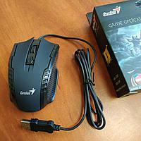 Игровая мышка проводная Genius X7 USB 2.0 геймерская и для компьютерная черная