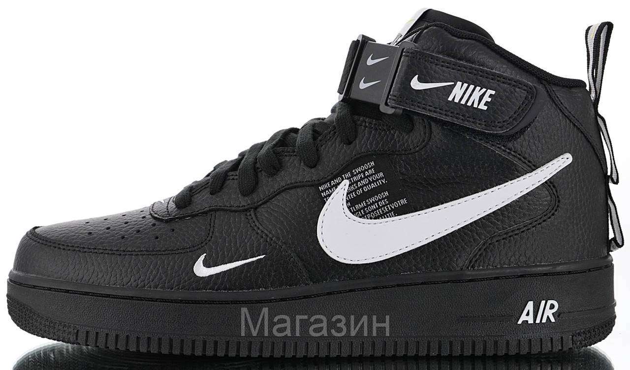 new high quality fast delivery order online Мужские кроссовки Nike Air Force 1 Mid 07 LV8 Utility