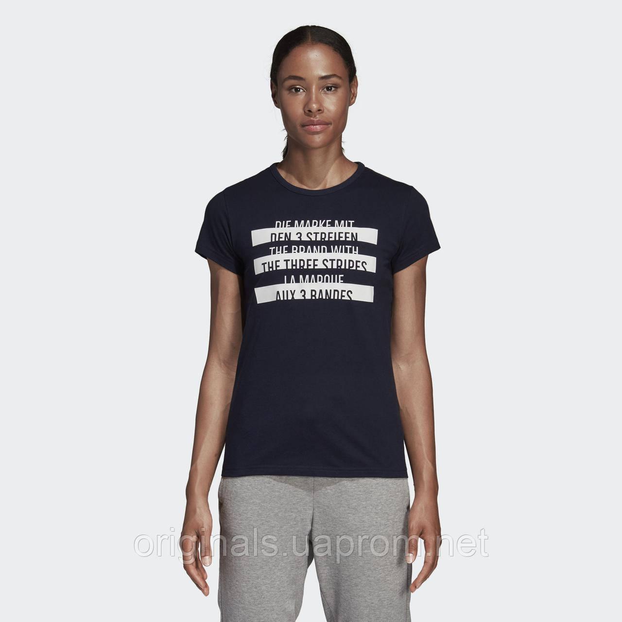 Женская футболка Adidas Sport ID DP2385