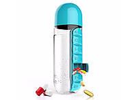 🔝 Таблетница, бутылочка для воды, 2 в 1, это отличный органайзер для лекарств,голубой. Pill & Vitamin   🎁%🚚