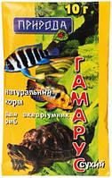 Корм риб Гаммарус 10 г Природа
