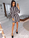 Платье-рубашка в полоску под пояс 66plt2427, фото 2