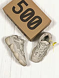 Женские кроссовки в стиле Adidas Yeezy Boost 500 Blush, Адидас Изи буст 500 (Реплика ААА), фото 3