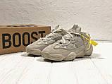 Женские кроссовки в стиле Adidas Yeezy Boost 500 Blush, Адидас Изи буст 500 (Реплика ААА), фото 4