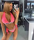 Женский спортивный купальник шторками 18bod185, фото 4