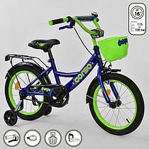 """Велосипед 16"""" 2-х колёсный G-16020 """"CORSO"""" (1)  руч тормоз, звон, сид с ручкой, доп. колеса, СОБРАН НА 75%"""