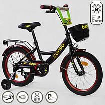 """Велосипед 16"""" 2-х колёсный G-16496 """"CORSO"""" (1) руч тормоз, звон, сид с ручкой, доп. колеса, СОБРАН НА 75%"""