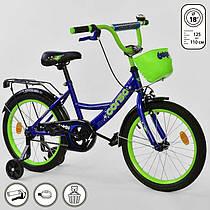 """Велосипед 18"""" дюймов 2-х колёсный G-18620 """"CORSO"""" (1) руч тормоз, звоночек, сид мягкое, доп. колеса, собр 75%"""