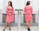 Женская гипюровая накидка пляжная в больших размерах 6blr1439, фото 3