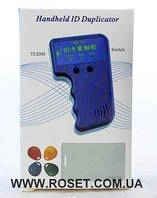 Дубликатор ключей (карт) Handheld Duplicator SK 539