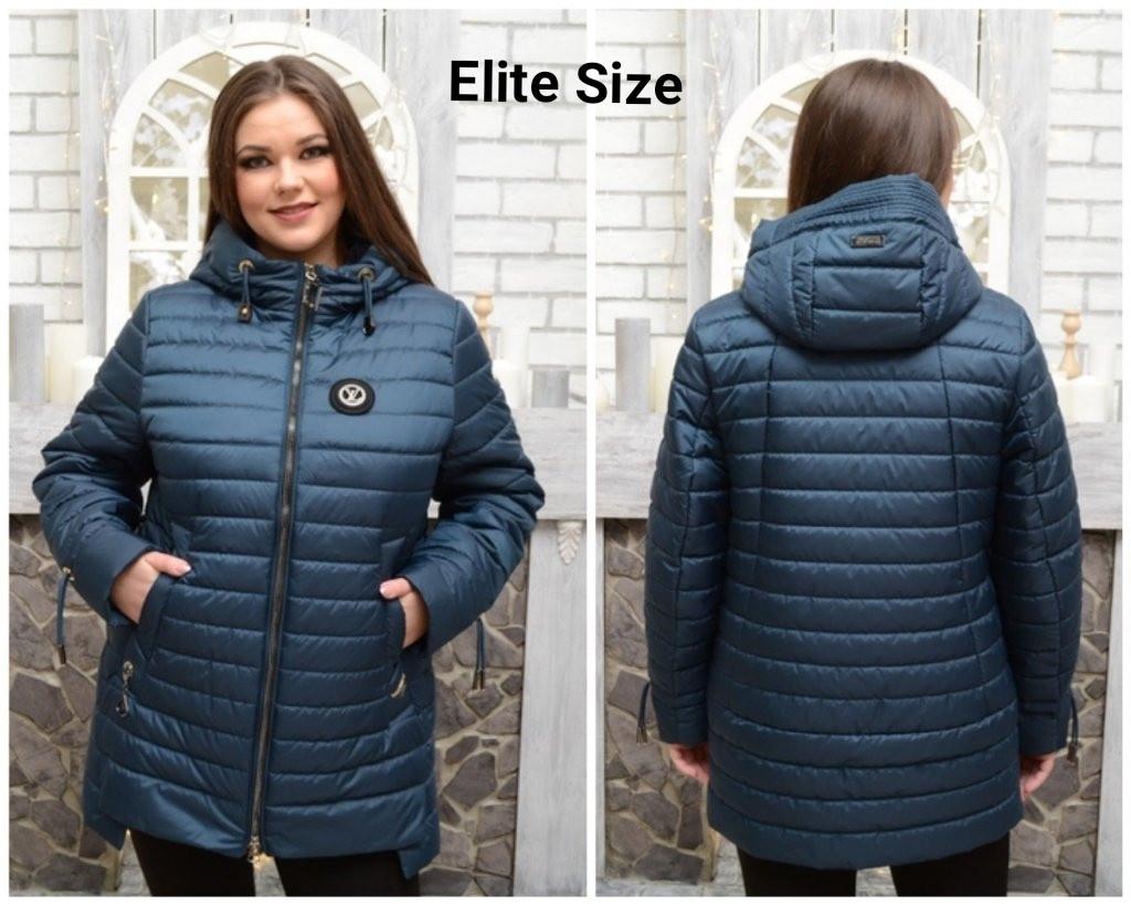 Демисезонная женская куртка в больших размерах на молнии 6blr1450