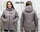 Демисезонная женская куртка в больших размерах на молнии 6blr1450, фото 2