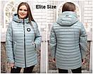 Демисезонная женская куртка в больших размерах на молнии 6blr1450, фото 3