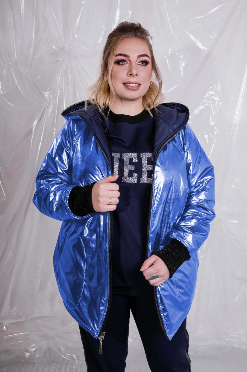 Женская двухсторонняя демисезонная куртка в больших размерах 10blr1453