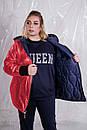 Женская двухсторонняя демисезонная куртка в больших размерах 10blr1453, фото 2