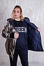 Женская двухсторонняя демисезонная куртка в больших размерах 10blr1453, фото 3