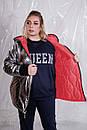 Женская двухсторонняя демисезонная куртка в больших размерах 10blr1453, фото 6