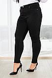 Женские облегающие черные стрейчевые джинсы 30-38разм., фото 2