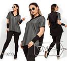 Женский спортивный костюм с лосинами в больших размерах 1blr1457, фото 2
