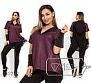 Женский спортивный костюм с лосинами в больших размерах 1blr1457, фото 4
