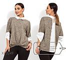 Ангоровая женская кофта в больших размерах 1blr1465, фото 2