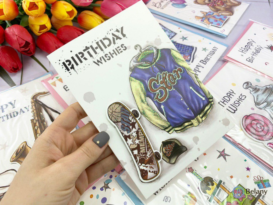 Для мальчика открытка на День Рождения