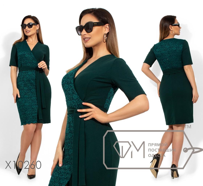Платье на запах из дайвинга с гипюром в больших размерах 1blr1468