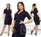 Платье на запах из дайвинга с гипюром в больших размерах 1blr1468, фото 2