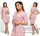 Платье на запах из дайвинга с гипюром в больших размерах 1blr1468, фото 3