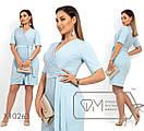 Платье на запах из дайвинга с гипюром в больших размерах 1blr1468, фото 4