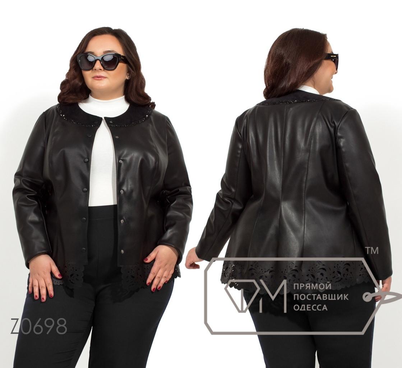 Женская кожаная куртка легкая в больших размерах 1blr1472