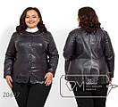 Женская кожаная куртка легкая в больших размерах 1blr1472, фото 2