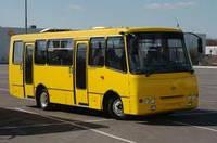 Замовлення автобуса
