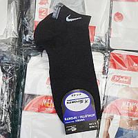 Спортивные мужские носки Nike упаковкой 12 шт.