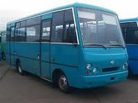 Оренда автобуса з водієм
