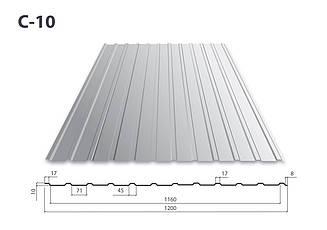 Профнастил С-10 цинк (0.3)